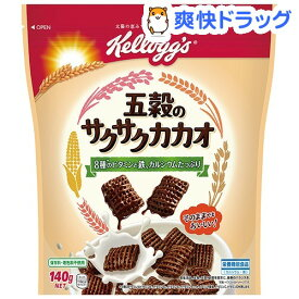ケロッグ 五穀のサクサクカカオ(140g)【ケロッグ】