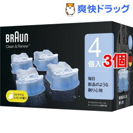 ブラウン クリーン&リニューシステム専用 洗浄液 カートリッジ CCR4 CR(4コ入*3コセット)【ブラウン(Braun)】[アルコール除菌洗浄]