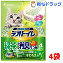 デオトイレ 飛び散らない緑茶成分入り消臭サンド(4L*4袋セット)【デオトイレ】
