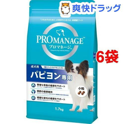 プロマネージ パピヨン専用 成犬用(1.7kg*6コセット)【d_pro】【プロマネージ】