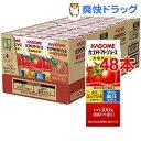 【機能性表示食品】カゴメ トマトジュース 食塩無添加(200mL*24本セット)【カゴメジュース】