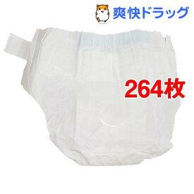 ペット用オムツ SSサイズ(22枚入*12コセット)【オリジナル ペットシーツ】
