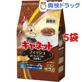 キャネットチップ フィッシュ(2.7kg*5コセット)【キャネット】