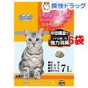 猫砂 ワンニャン おからDEサンド(7L*6コセット)【ワンニャン】【送料無料】