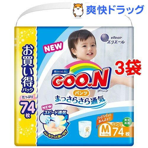 グーン パンツ まっさらさら通気 Mサイズ(74枚入*3コセット)【グーン(GOO.N)】【送料無料】