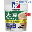 ウイダー おいしい大豆プロテイン コーヒー味(800g*3コセット)【ウイダー(Weider)】【送料無料】