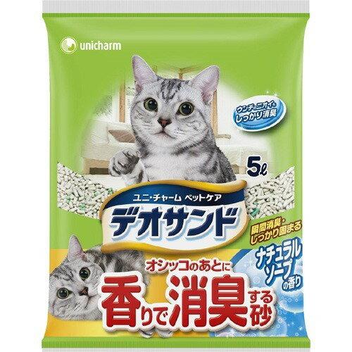 猫砂デオサンドオシッコのあとに香りで消臭する砂ナチュラルソープの香り