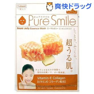 純的微笑精華口罩015蜂王漿(1張裝)[純的微笑精華口罩口罩包]