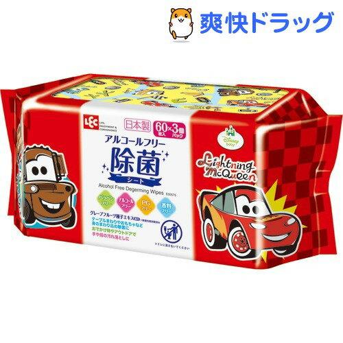 カーズ ノンアルコール 除菌シート 日本製 パラベンフリー(60枚入*3コパック)