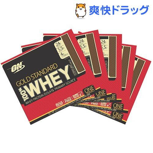 【国内正規品】ゴールドスタンダード 100%ホエイ エクストリーム ミルクチョコレート(32g*5コ入)【オプティマムニュートリション】