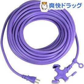 Kowa ソフト延長コード 20m KM08-20 ムラサキ(1コ入)