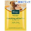 クナイプ バスソルト バニラ&ハニーの香り 分包(50g)【クナイプ(KNEIPP)】