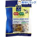 プロポリス&マヌカハニー MGO400+ キャンディー(30g)[お菓子]