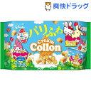 クリームコロン大袋 カスタード(11袋入)【コロン(お菓子)】