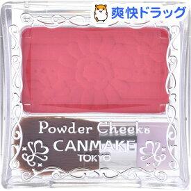 キャンメイク パウダーチークス PW37 ローズレッド(4.4g)【キャンメイク(CANMAKE)】