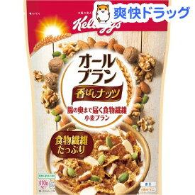 ケロッグ オールブラン 香ばしナッツ(410g)【オールブラン】
