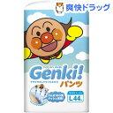 ネピア ゲンキ! パンツ Lサイズ(44枚入)【ネピアGENKI!】