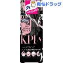 【企画品】クイックルワイパー ハンディ 伸び縮みタイプ ピンク*ブラック(1セット)【m8x】【クイックルワイパー】