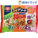 亀田の柿の種 3種アソート 9袋詰(250g)【亀田の柿の種】
