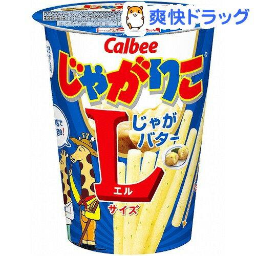【訳あり】じゃがりこ じゃがバター Lサイズ(70g)【じゃがりこ】