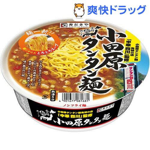 【訳あり】全国麺めぐり 小田原タンタン麺(1コ入)