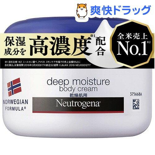 ニュートロジーナ ノルウェーフォーミュラ ディープモイスチャー ボディクリーム(200mL)【Neutrogena(ニュートロジーナ)】