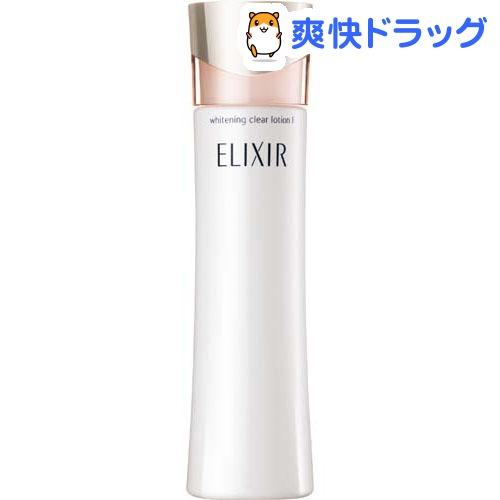 資生堂 エリクシールホワイト クリアローション C I(170mL)【エリクシール ホワイト(ELIXIR WHITE)】【送料無料】