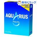 アクエリアス パウダー 1L用(48g*5袋入)【アクエリアス(AQUARIUS)】[アクエリアス パウダー ビタミン スポーツドリンク]