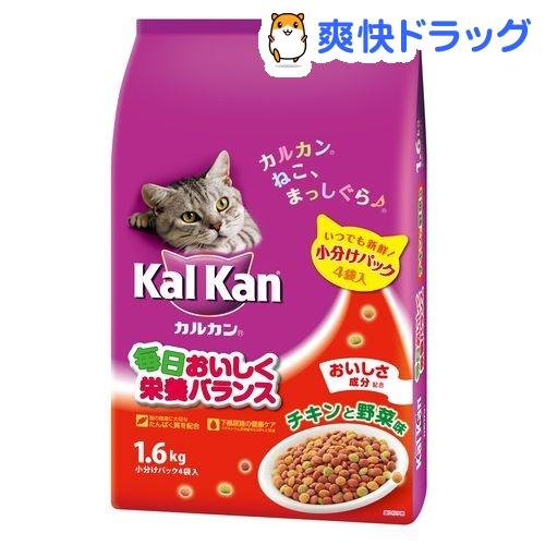 カルカン ドライ チキンと野菜味(1.6kg)【カルカン(kal kan)】