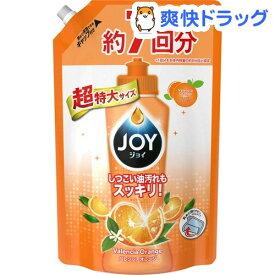 ジョイ コンパクト 食器用洗剤 バレンシアオレンジの香り 超特大 つめかえ用(1065mL)【ジョイ(Joy)】