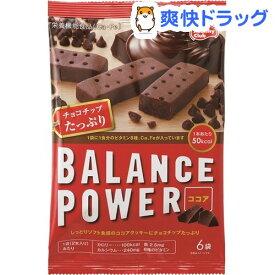 バランスパワー ココア(2本*6袋入)【ヘルシークラブ】