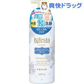 ビフェスタ 泡洗顔 ブライトアップ(180g)【ビフェスタ】