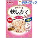 ペティオ キャットスナック 乾しカマ かに味(45g)【ペティオ(Petio)】