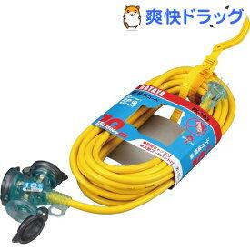 ハタヤ 防雨型延長コード 10m FX-103Y(1コ入)【ハタヤ】