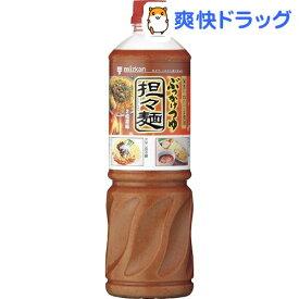 中華麺、うどんに ミツカン ぶっかけつゆ 担々麺 業務用(1.1kg)