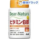 ディアナチュラ ビタミンB群(30粒入)【Dear-Natura(ディアナチュラ)】[サプリ サプリメント ビタミンB]
