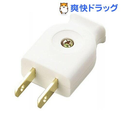 平型キャップ 白 SF4015(1コ入)
