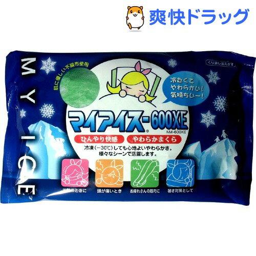 マイアイス-XE(1コ入)【マイアイス】