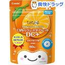 乳歯期からお口の健康を考えた 口内バランスタブレット DC+ もぎたてオレンジ味(60粒入)【テテオ(teteo)】[ベビー用品]