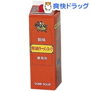 創味食品 醤油ラーメンスープ  業務用(1.8L)