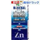 薬用加美乃素 ミネラルヘア 育毛剤(180mL)【ミネラルヘア】【送料無料】
