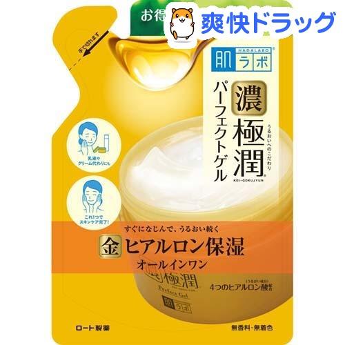肌ラボ 極潤パーフェクトゲル つめかえ用(80g)【肌研(ハダラボ)】