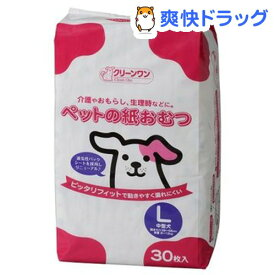 ペットの紙おむつ L(30枚入)【d_ishi】【クリーンワン】