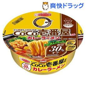 エースコック ロカボデリ CoCo壱番屋監修カレーラーメン 糖質オフ(12個入)【エースコック】