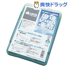 ロゴス 倍速凍結 氷点下パック Mサイズ(1コ入)【ロゴス(LOGOS)】