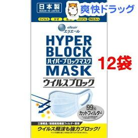 エリエール ハイパーブロックマスク ウイルスブロック ふつうサイズ(7枚入*12袋セット)【エリエール】