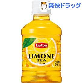 リプトン リモーネ(280ml*24本入)【リプトン(Lipton)】