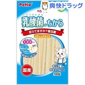ペティオ 乳酸菌のちから スティックタイプ(100g)【ペティオ(Petio)】