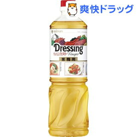 ミツカン ドレッシングビネガー 業務用(1L)