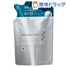 アミノレスキュー シャンプー モイスト&ダメージ 詰替え(350ml)